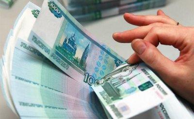 150?300 тысяч рублей пенсии: Чиновники обеспечивают себе безбедную старость - «Политика»