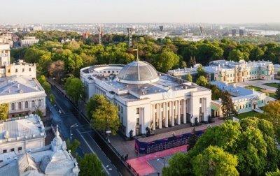 Блэкаут в центре Киева: Кабмин и Рада без света - «Украина»