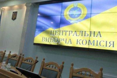 ЦИК Украины посчитал почти 99% протоколов — проходят пять партий - «Новороссия»