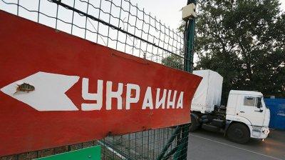 Госстат: Украина переживает кризис во внешней торговле - «Новороссия»