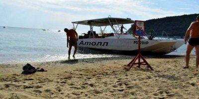 Капитан затонувшего в Черном море прогулочного катера не имел лицензии на перевозку пассажиров