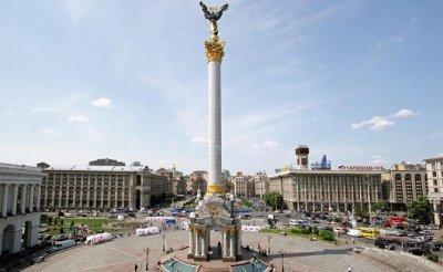 Киев внезапно поставил на Путина - «Политика»