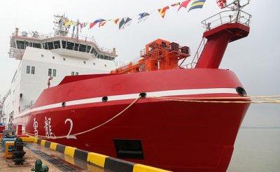 Китайский «Снежный дракон» обойдет США и Россию в Антарктиде - «Экономика»