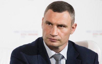Кличко вызвали на допрос в ГБР - «Украина»