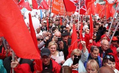 КПРФ выступила против произвола власти на выборах - «Политика»