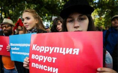 Кремль доволен пенсионной реформой: Старики считают копейки, ПФР горит на взятках - «Общество»