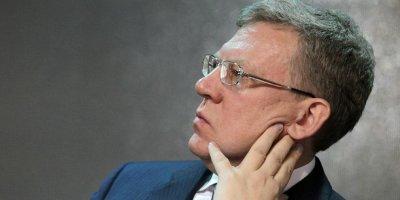 Кудрин отверг возможность роста реальных зарплат россиян