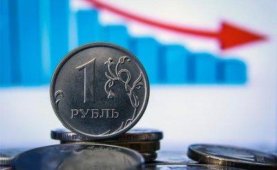 Курс валют: ФРС, ЕЦБ и Банк России вынесут приговор рублю - «Экономика»