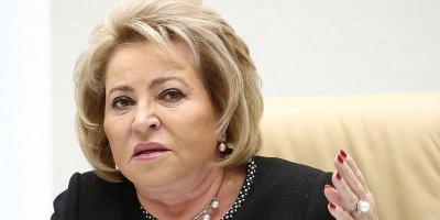 Матвиенко предупредила о вырождении человечества из-за усыновления детей однополыми парами
