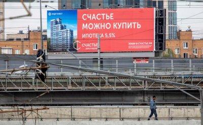 Москвичи перебираются в область, а город заполняют провинциалы - «Общество»