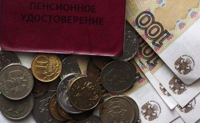 Пенсионная афера: Накопительную часть пенсии не заморозили, а конфисковали - «Экономика»