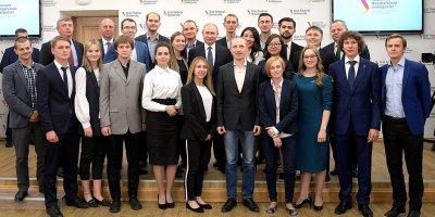 """Путин поддержал идею конкурса для молодых ученых на платформе """"Россия - страна возможностей"""""""
