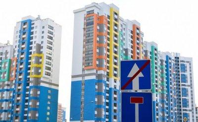 Реформы правительства убивают рынок недвижимости - «Недвижимость»