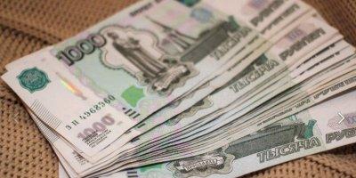 Российская молодежь высказала пожелания по зарплатам