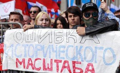 С. Обухов: Власть сама подписала себе приговор, нарушив права россиян - «Политика»