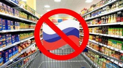 Украина оставила в силе запрет на ввоз российских товаров - «Новороссия»