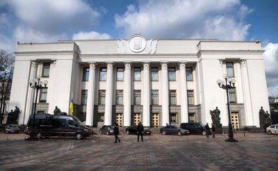 В Киеве предложили лишить Россию даже имени - «Политика»