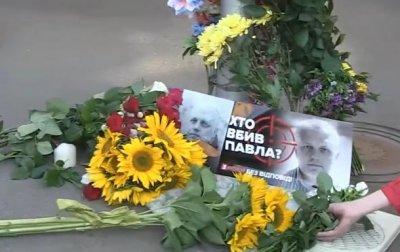 В Киеве прошла акция в память о Шеремете - «Украина»