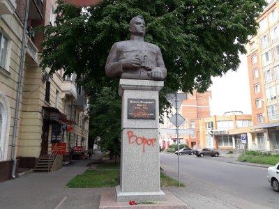 В Полтаве неизвестные осквернили памятник генералу Ватутину - «Новороссия»