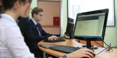 В России начнут обучать новой профессии