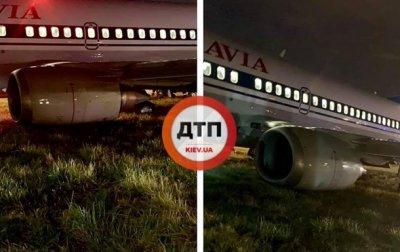 В Жулянах Boeing выкатился за посадочную полосу - «Украина»