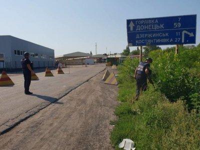 Возле КПП «Майорск» обнаружен арсенал боеприпасов - «Новороссия»