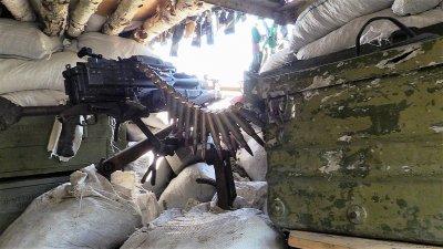 ВСУ открыли огонь по ДНР с двух направлений - «Новороссия»