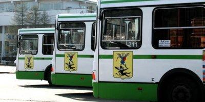 Жительница Архангельска сняла деньги на покупку квартиры и забыла их в автобусе