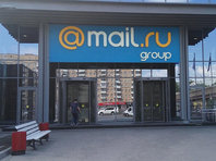 "<h1 class=""article-title"">Mail.ru Group купила контрольную долю сервиса каршеринга YouDrive</h1> - «Автоновости»"