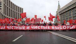 Нас вновь решили напугать приходом к власти коммунистов - «Политика»