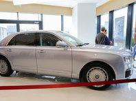 Российский представительский седан Aurus Senat будет стоить 18 млн рублей. Купить Bentley и Maybach можно дешевле - «Автоновости»