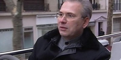 Бывший подмосковный министр признался в хищении свыше 11 млрд