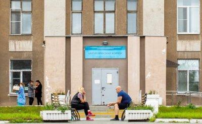 Чиновники — Кремлю: Нижнетагильские хирурги уволились из-за зарплаты в 156 тысяч - «Здоровье»