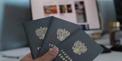 """Дагестанский чиновник """"состарился"""" на 34 года ради пенсии"""