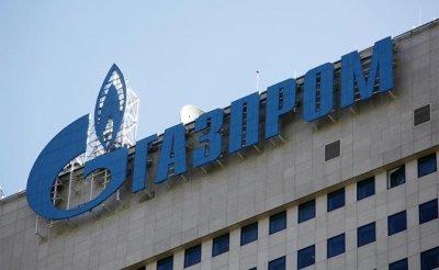 «Газпром» — действительно «национальное достояние». Но чье? - «Экономика»