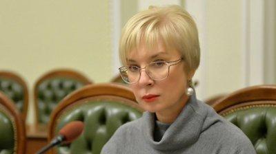 ГБР Украины возбудит уголовное дело в отношении украинского омбудсмена Денисовой - «Новороссия»
