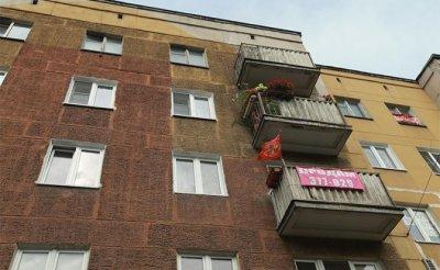 Как мошенники всех мастей отнимают жилье у россиян - «Недвижимость»