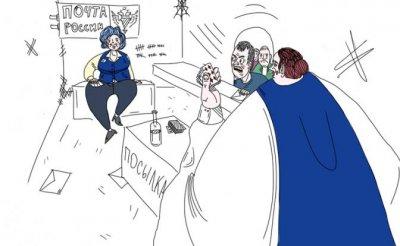 Как я в Москве нашел работу с бешеными бабками - «Общество»