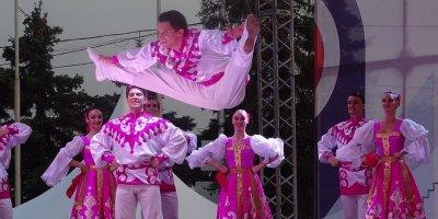 Концерт в честь Дня флага в Липецке посетили 7 тысяч человек