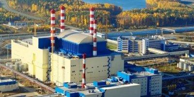 На Белоярской АЭС отключился четвертый энергоблок с уникальным реактором