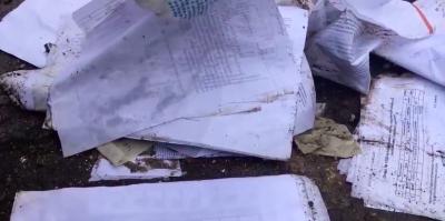 На нелегальной свалке в Подмосковье нашли документы Минфина