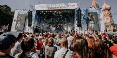 """На Сахарова 7-8 сентября пройдет фестиваль """"НАШИ в городе"""""""
