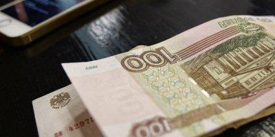Названа доля россиян с зарплатами выше 75 тысяч рублей
