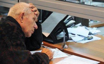 Пенсионная реформа: Трудовой возраст повысят до 70 лет, а льготы отберут - «Экономика»