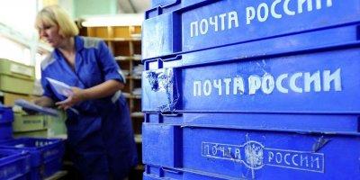 """""""Почта России"""" попросила 85 млрд на создание алкомаркетов и аптек"""