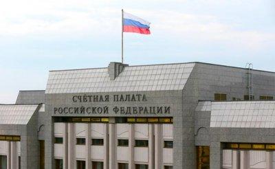 Правительство Медведева ведет Россию к краху, не видя ее будущего - «Экономика»