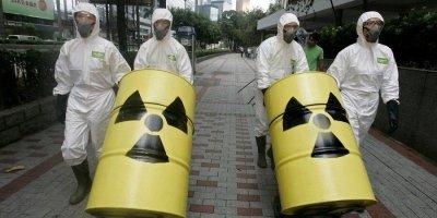 Предприятие КНДР 16 лет сбрасывает радиоактивные отходы в реку