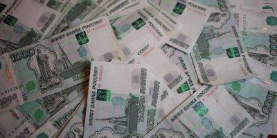 """Россияне назвали размер """"справедливой"""" зарплаты"""