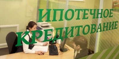 Россияне задолжали по ипотеке рекордные 7 трлн рублей