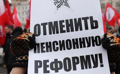 Собянин пытается спасти Кремль от позора пенсионной реформы - «Политика»
